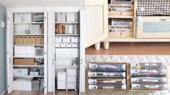 低預算打造樣品屋質感!5居家空間「收納盒整理術」,好收好拿打開櫥櫃東西不再炸出來~