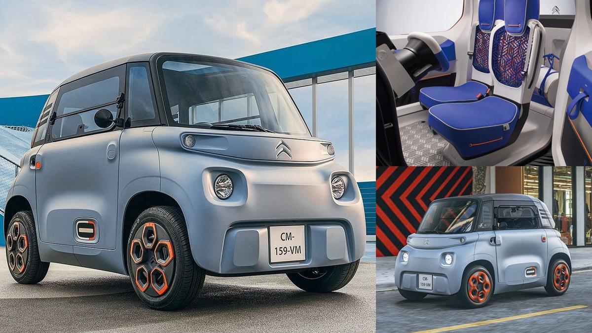 外型酷似天竺鼠車車!?法國「超迷你小電動車」無駕照也能開,環保充電3小時就能輕鬆上路!