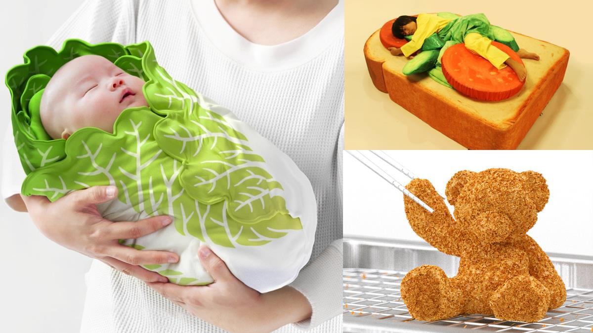 這顆白菜只能抱緊處理♥日本超搞怪「白菜寶寶包巾」爆紅,還有昆布毛巾讓洗澡像熬湯!