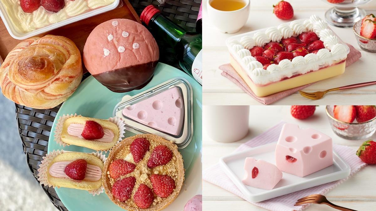 吃了一秒有莓好心情♥全聯草莓季「15款甜點&麵包」新品,鮮果布蕾、乳酪蛋糕好吃到粉紅泡泡~