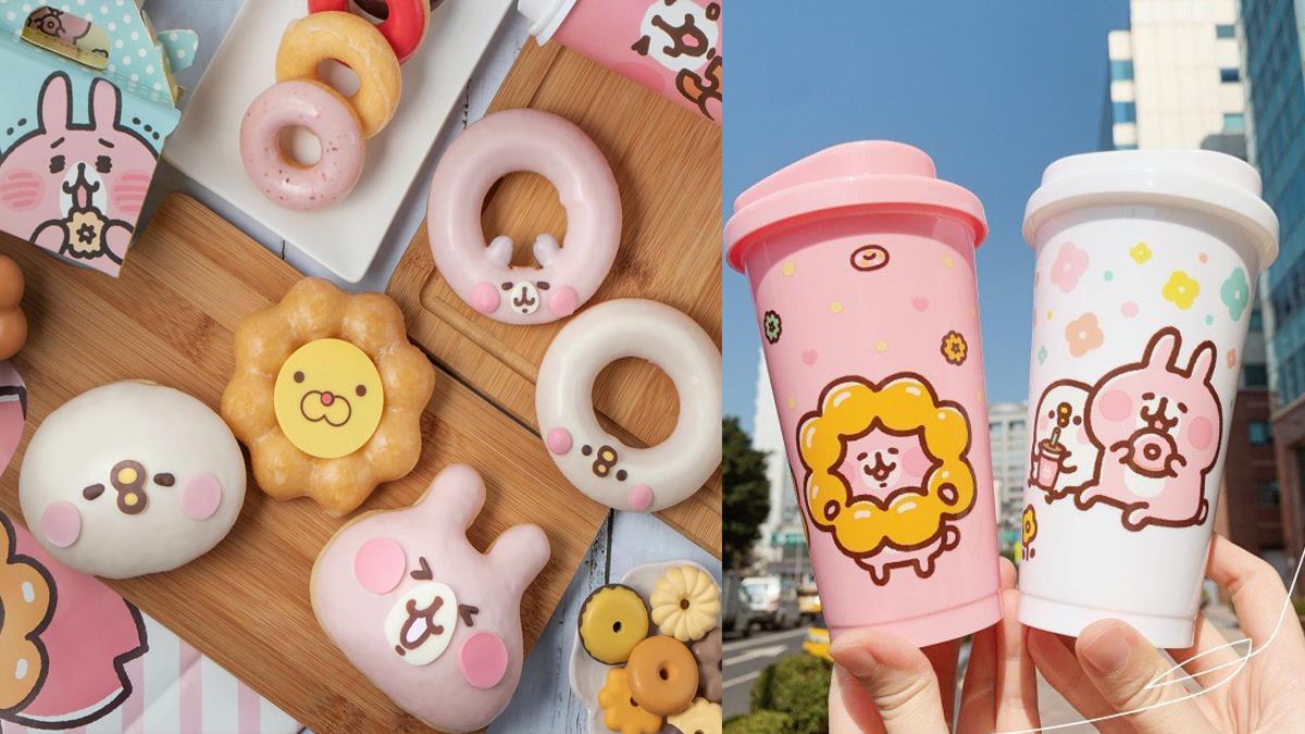 兔兔、P助變櫻花口味了!卡娜赫拉聯名「甜甜圈&周邊」:巧克力水蜜桃、草莓鮮奶油香甜必吃♥