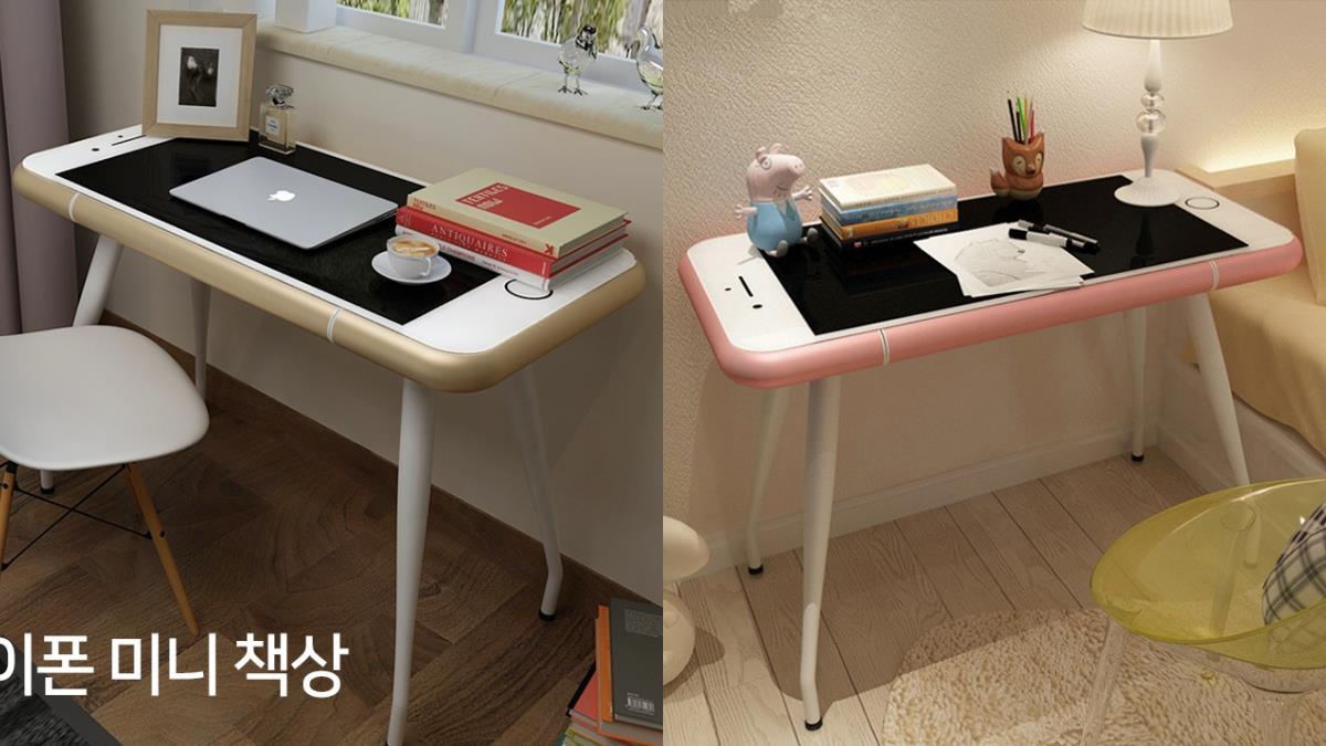 手機居然變書桌!「iPhone造型書桌」根本果粉必備,SIM卡槽化身抽屜會不會太實用XD