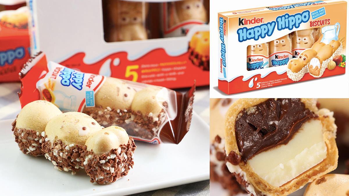 古錐到捨不得吃!健達繽紛樂「河馬巧克力」限定超商上市,黑白雙餡╳脆片咬下只有滿足啊!