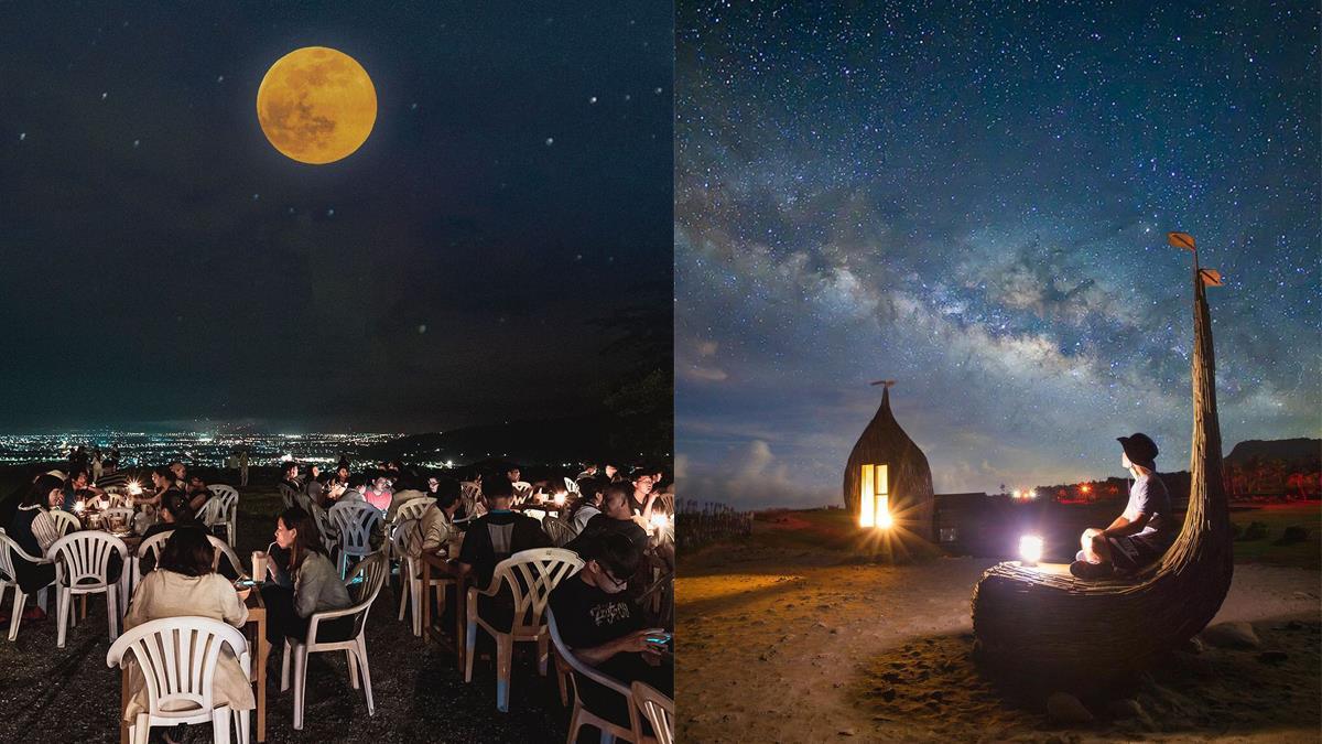 今晚就在滿天星空下睡著吧♥特搜6個「台東人才知的私房夜景」,邊喝茶邊看星星超享受!