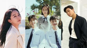 韓版《想見你》確定將開拍!代理版權已正式敲定,韓網預測男女卡司「朴敘俊」呼聲超高!