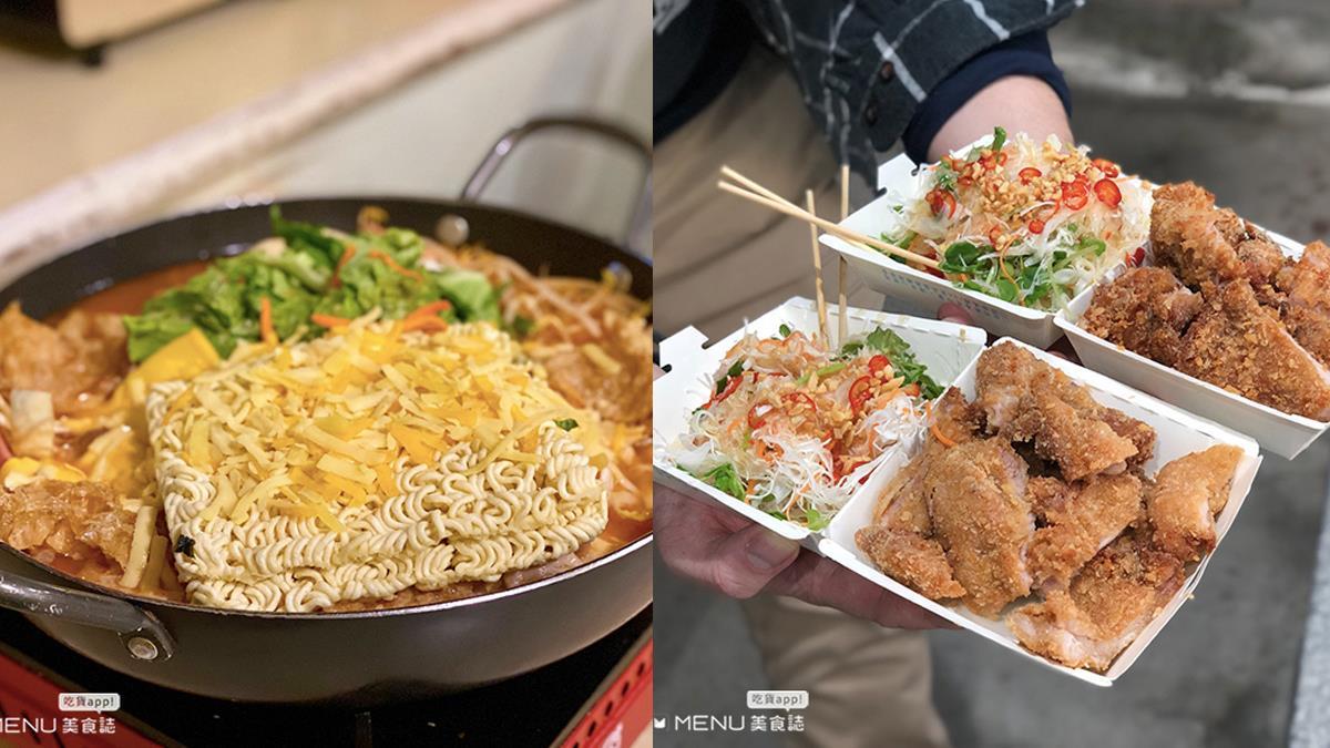 台北公館商圈吃什麼?7 家必吃平價美食不能錯過:逛累來碗「夏威夷生魚飯」瞬間回血~