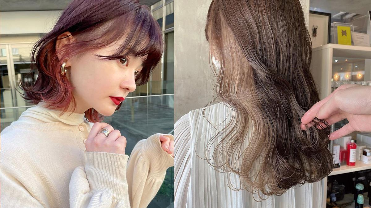 隱隱約約的特殊色超仙氣!2021年「隱藏式挑染」流行髮色攻略,草莓粉棕讓肌膚更顯白♡