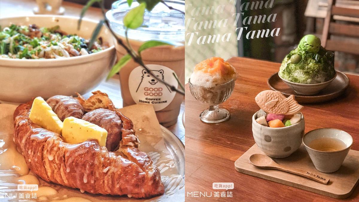 桃園根本早午餐天堂!2020年桃園TOP10,豐盛浮誇的早午餐看這邊,還有不敗日式丼飯!