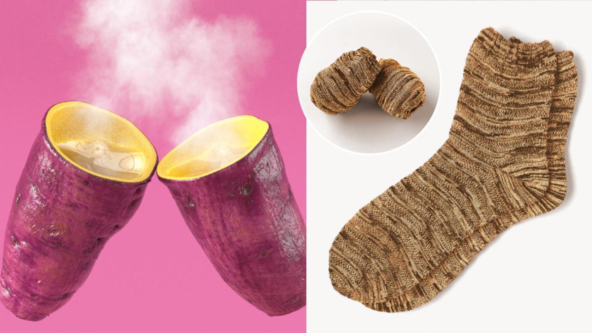 好襪子,芋頭控不買嗎?日本「食物怪怪小物」創意無極限:熱呼呼烤地瓜變茶杯毫無違和啊~