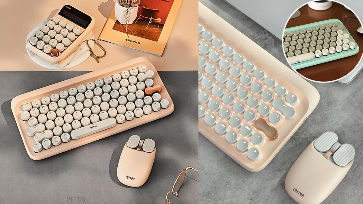 鍵盤界的仙女駕到♥絕美「奶茶色&繽紛色鍵盤」低調簡約太迷人,配上蝴蝶結滑鼠加班也黑皮~