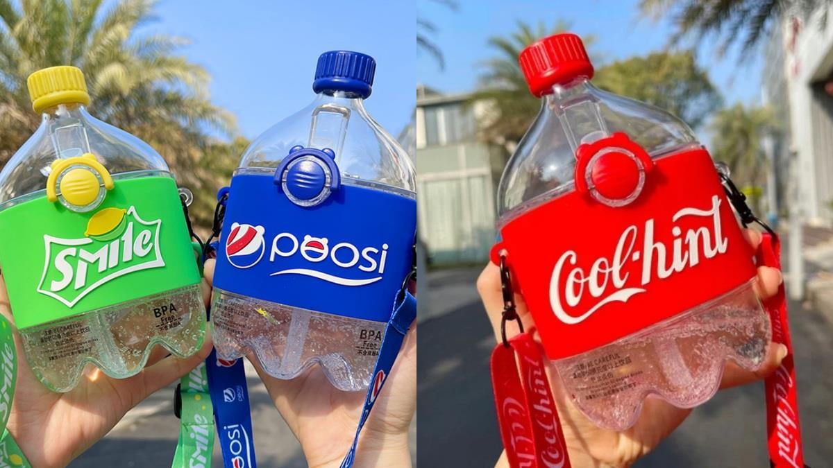 汽水全都換新包裝?爆紅「汽水瓶迷你水壺」方便攜帶又可愛,還附吸管&安全鎖扣超貼心~