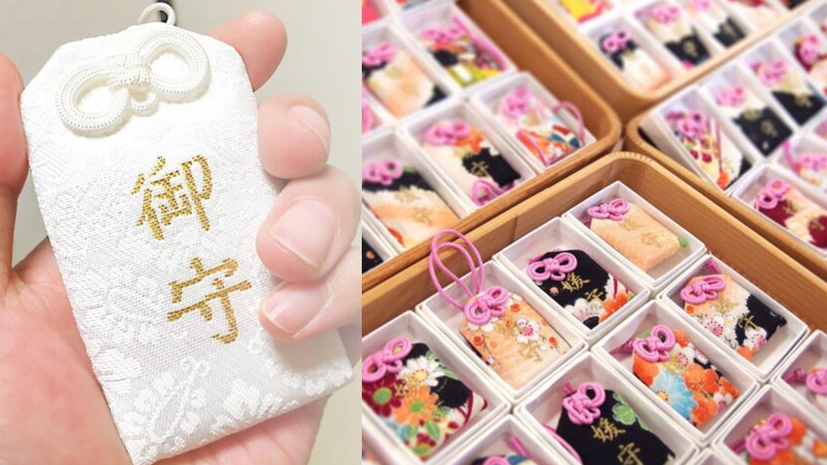 御守不能丟垃圾桶?!日本「神社御守」幾個小知識:小紙袋要保存好、捨不得換會影響運氣?