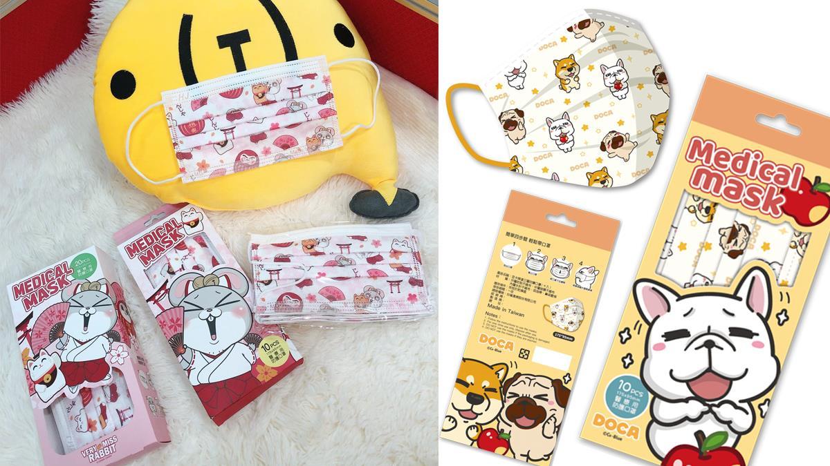 櫻花色萌度破錶!貼圖明星「好想兔&豆卡頻道」推出醫療口罩,發售日和入手方式一篇攻略!