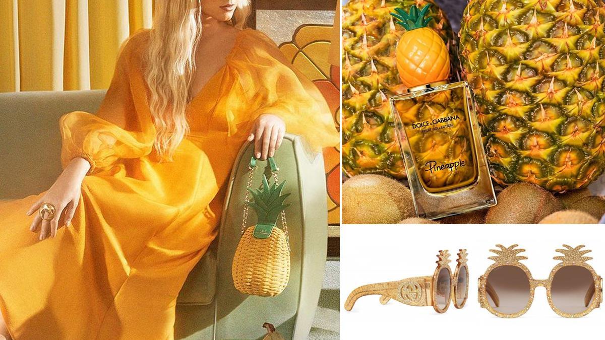 除了能吃還能當包包?!跟上「鳳梨潮」時尚單品特蒐,清甜的「鳳梨香水」完美複製熱帶風情~
