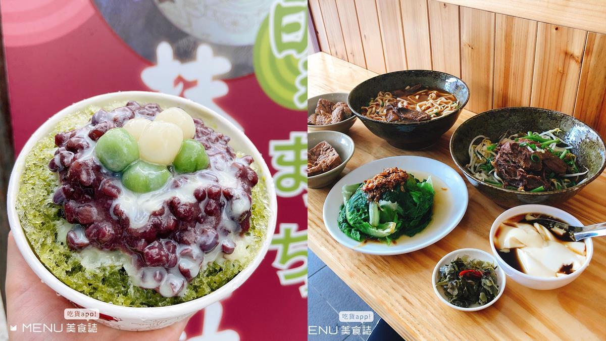 桐花季預備備~2021苗栗「最強美食排行榜」:爆蔥湯包皮薄料滿、抹茶冰尬煉乳太幸福♥
