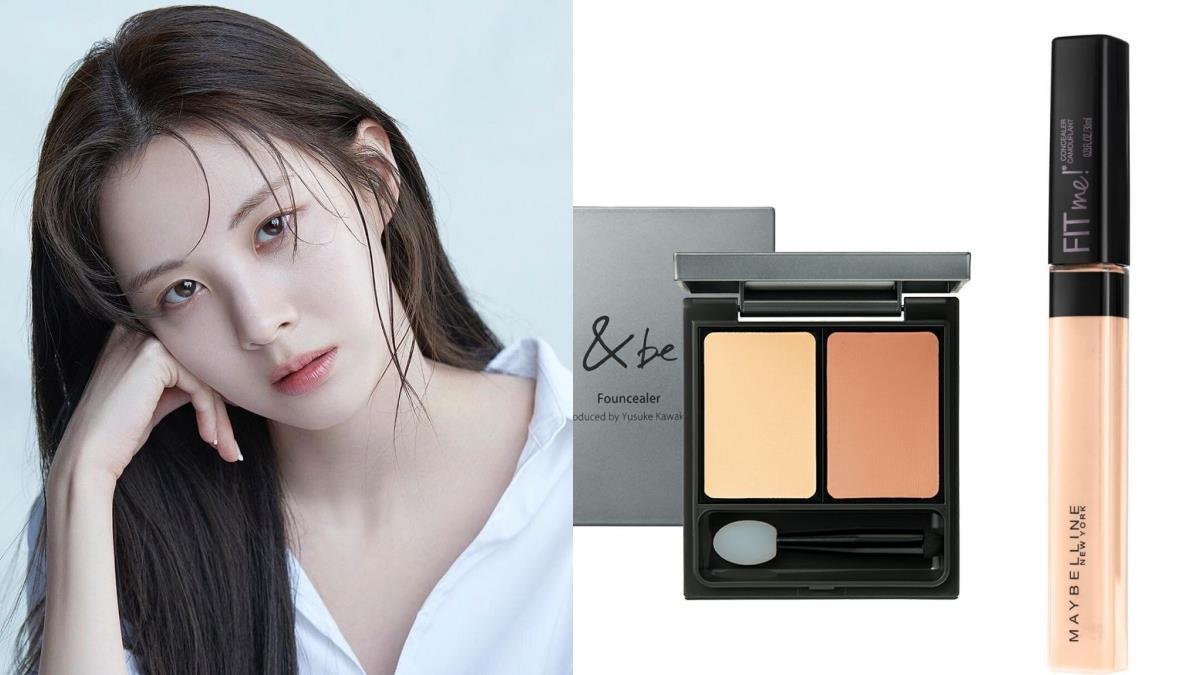 拯救瑕疵的彩妝魔法棒!日本女生最愛的TOP10遮瑕膏推薦,連頑固的黑眼圈、泛紅都能隱藏