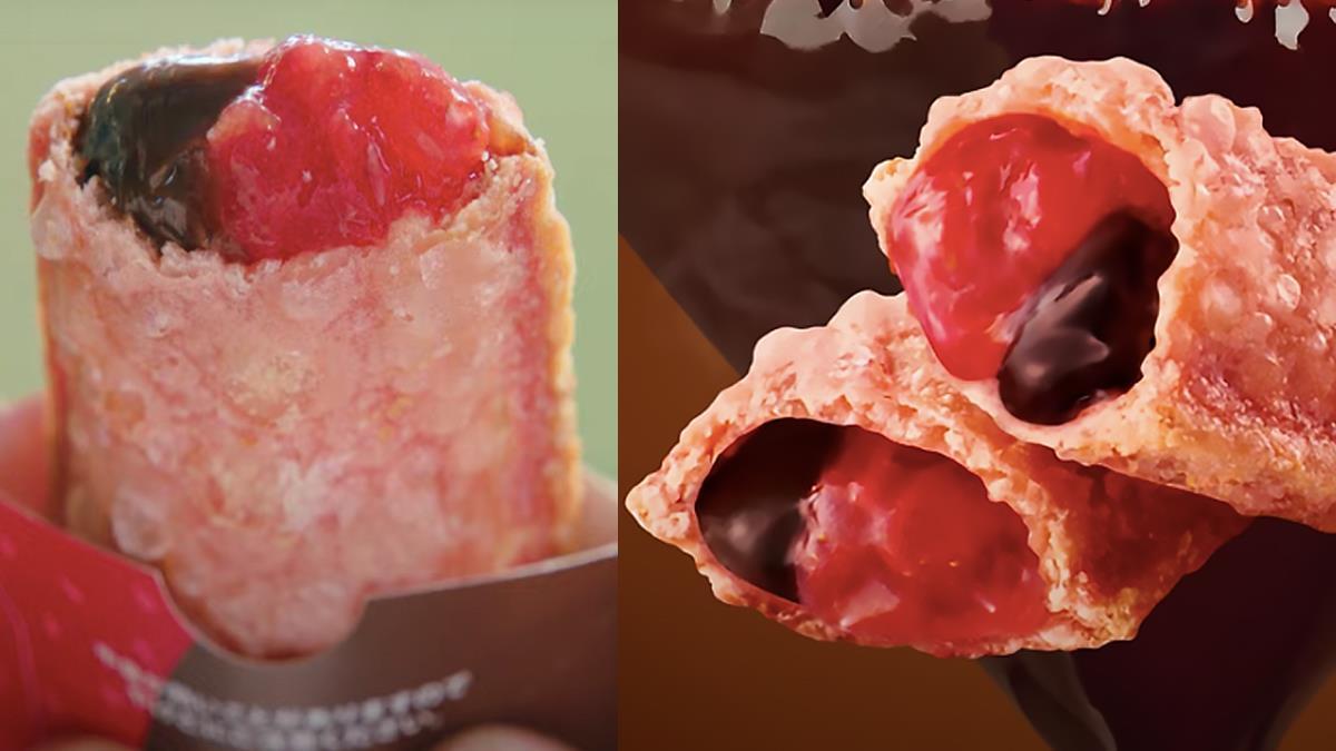 甜蜜雙餡的邪惡誘惑!麥當勞全新「心機草莓巧克力派」超誘人,加碼暖春優惠券最高省2671元~