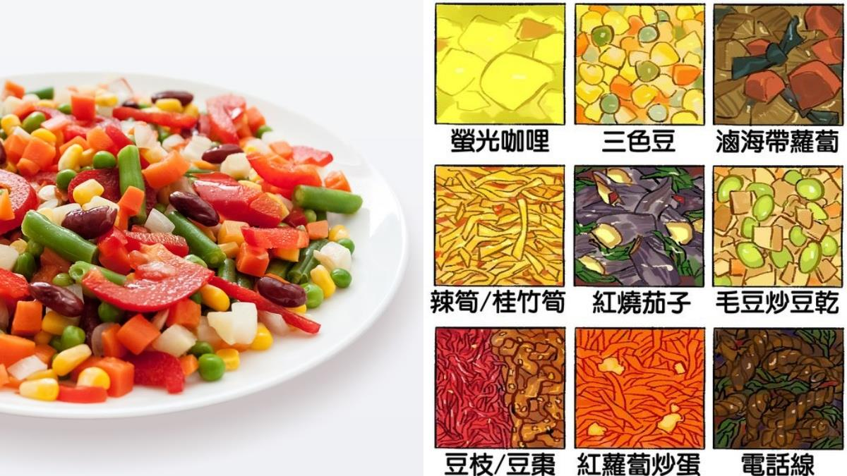 吃每一口都想哭?!台灣人絕對秒懂「便當店12種雷配菜」,三色豆、電話線根本地獄派來的使者XD