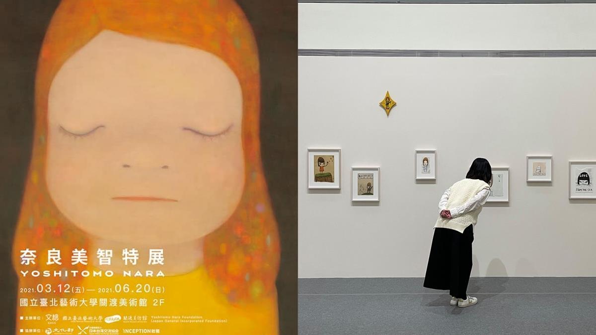 現場照直擊!日本藝術大師「奈良美智」攜53件作品來台展出,不但免費入場、還有特地為台灣創作的作品?!