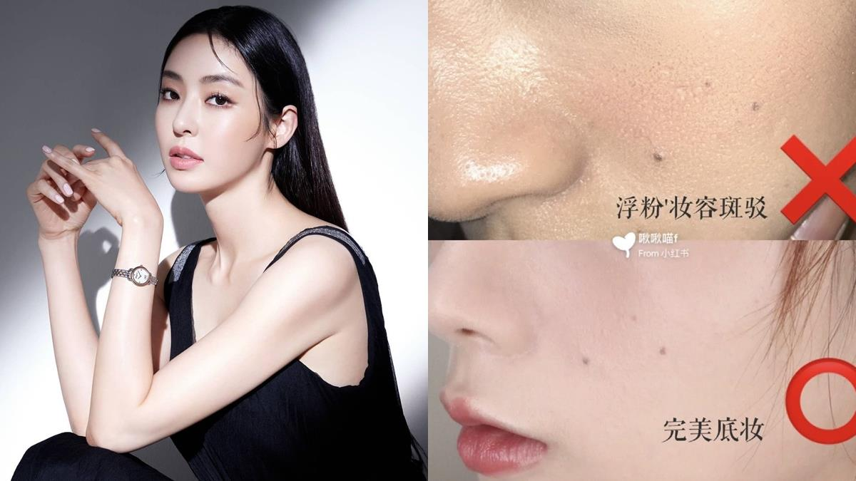 不讓臉變雪花餅!彩妝師分析「浮粉卡粉」大不同,用刷具上妝正是卡粉癥結點