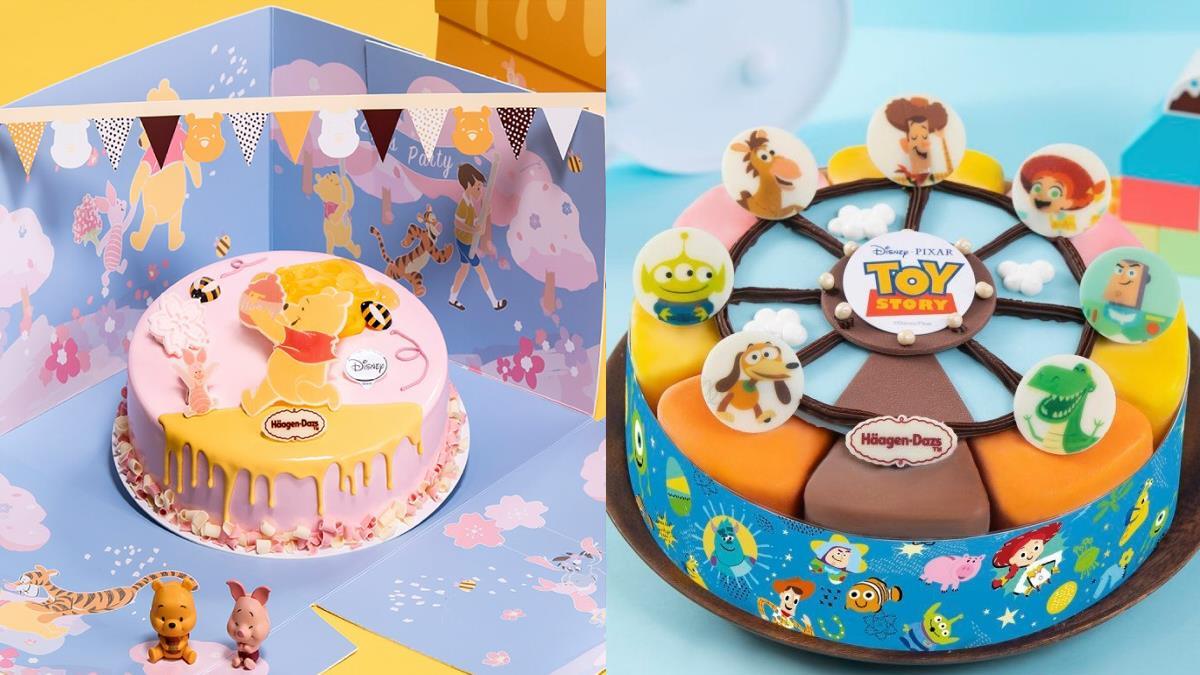 萌度破表的蛋糕誰忍心切!迪士尼X哈根達斯全新冰淇淋蛋糕,維尼「芒果雪酪X草莓」超誘人!