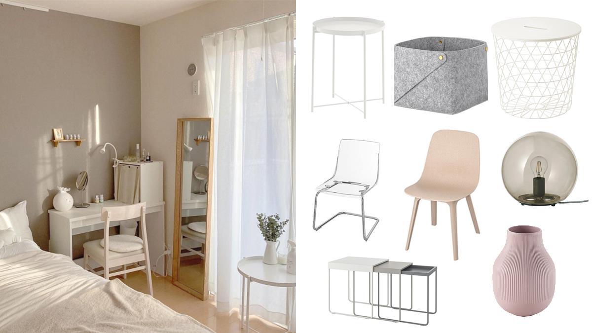 小資女也能有質感ins風房間!IKEA「設計家飾」TOP15,不只美觀還兼具超實用收納功能~