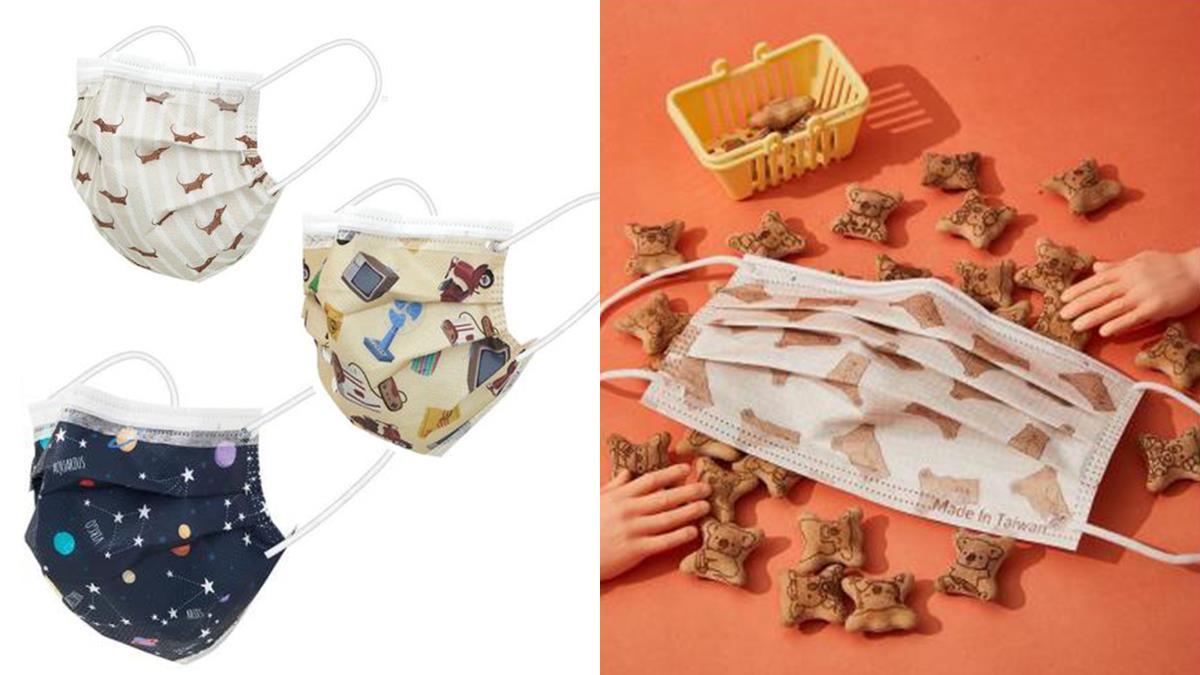 連小熊餅乾都來搶版面啦!最新11款「MIT印花口罩」推薦,食品級顏料小朋友也能安心戴~