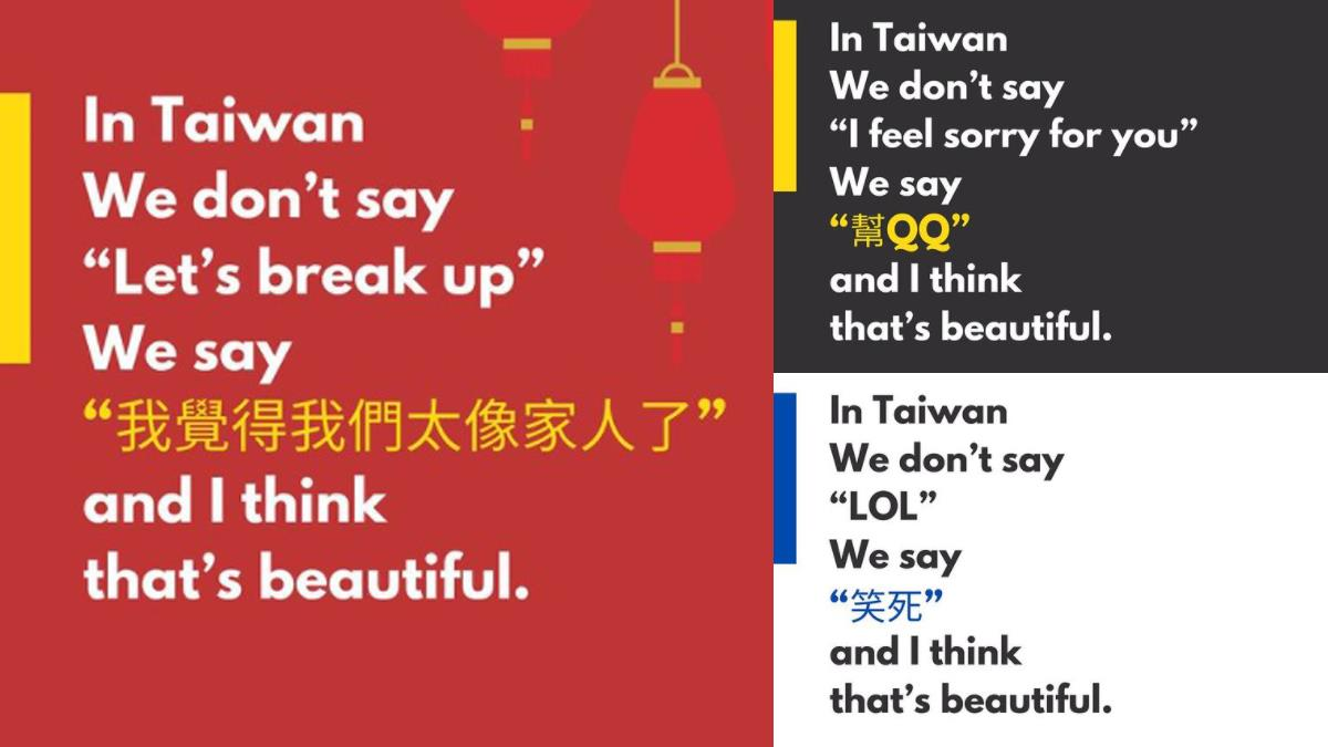 分手就分手,什麼叫太像家人!這些正港台灣人口頭禪超中肯:「我家貓會後空翻」重點根本不是貓啊!