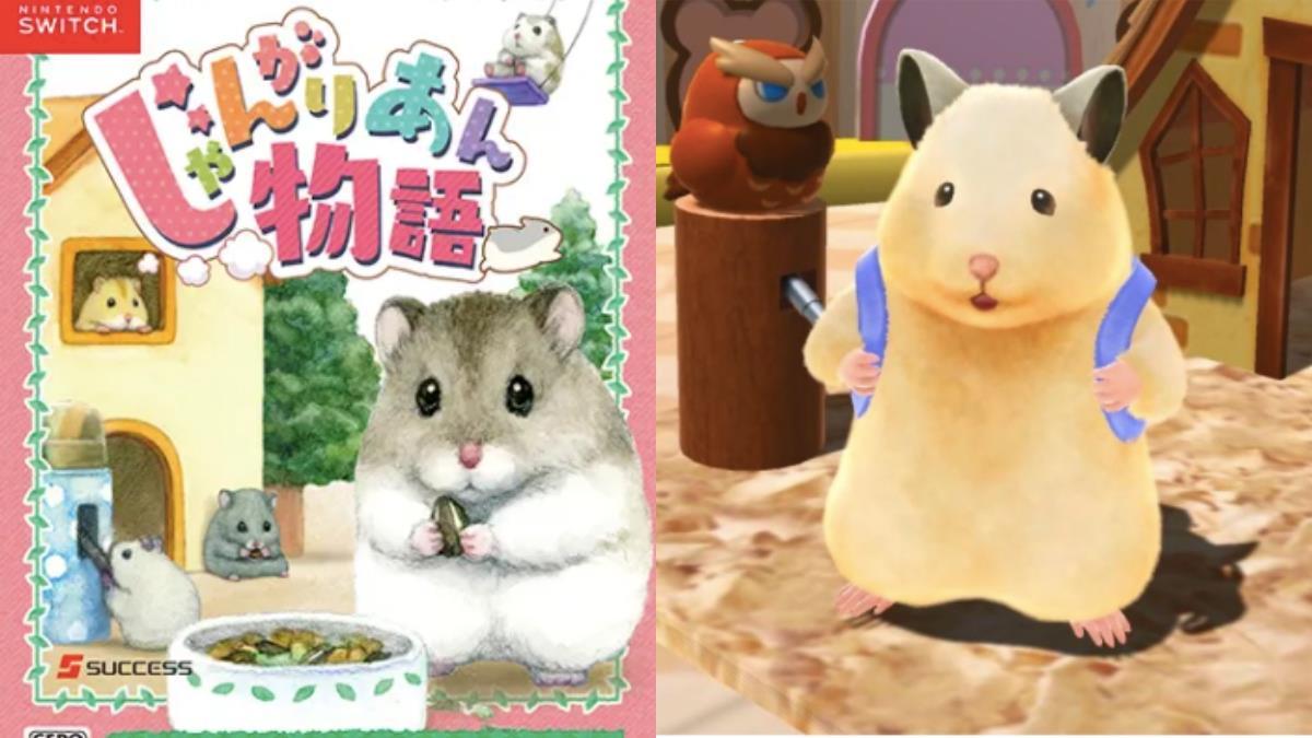陪鼠鼠吃飯養成超療癒!Switch新遊戲《加卡利亞倉鼠物語》首公開,助六和蘑菇人方吉也串門子啦💓