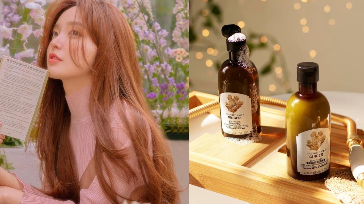 終結地獄系髮質!養出女神光專櫃洗髮精推薦,受損乾髮、油膩頭臭麥擱來!