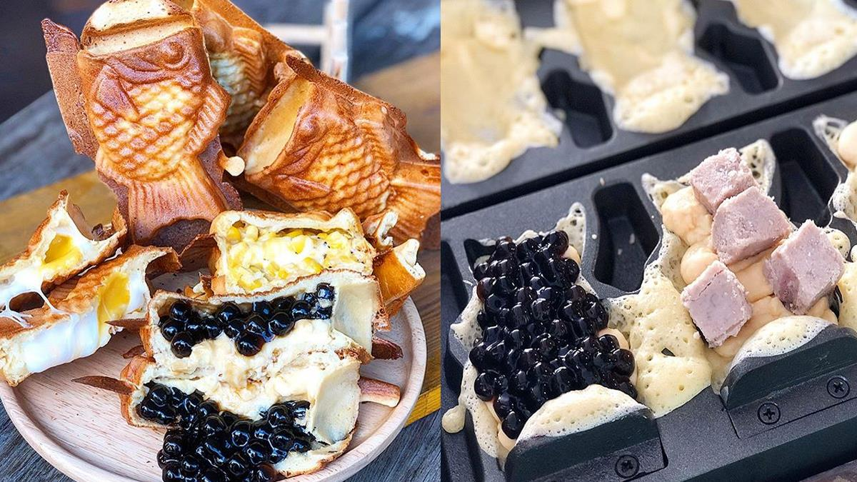 大膽鯛民吃爆它!台南「超爆滿餡鯛魚燒」多口味人氣必吃,鹹蛋流沙╳起司、還能吃到整塊芋頭!