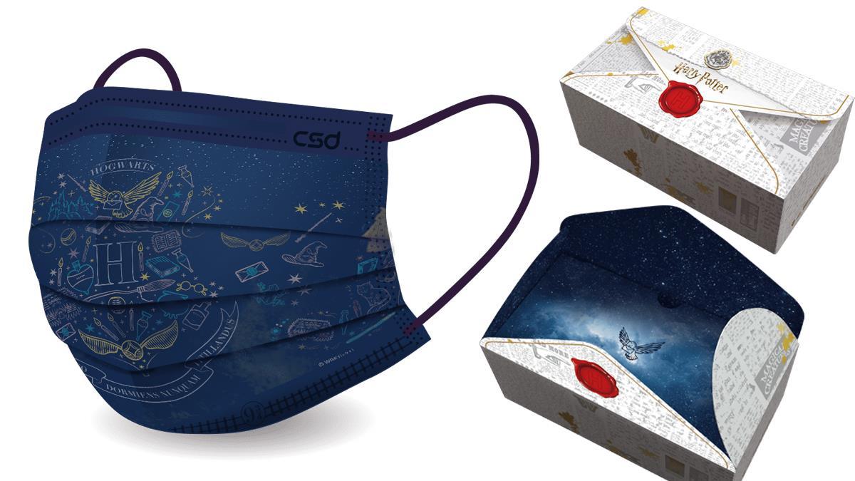 請收下霍格華茲入學信!中衛╳哈利波特「魔法口罩」將開賣,4大款式滿滿細節,開盒還有嘿美迎接!
