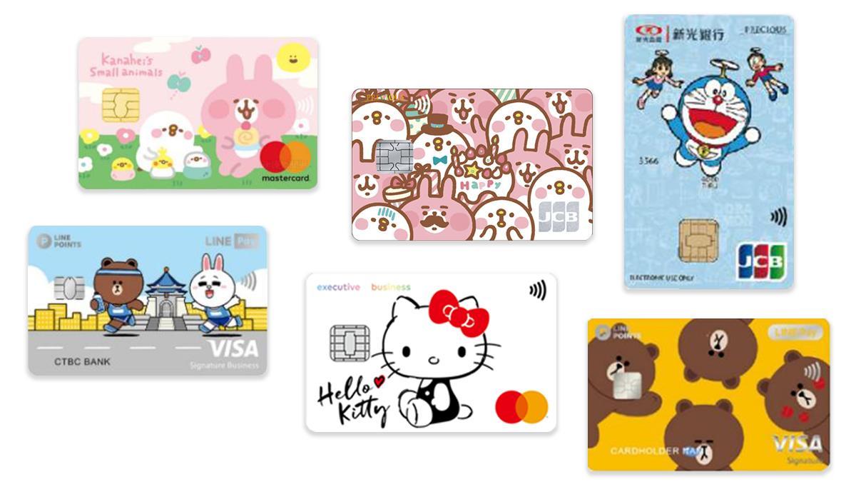 用它們刷起來心情更好!5款超Q「卡通聯名信用卡」大集合,就算回饋平平還是想辦一張啊~