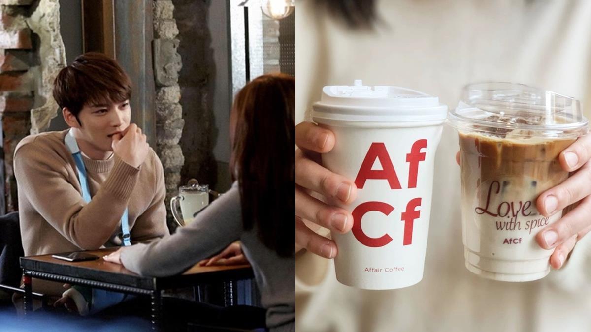 拿鐵、美式,還是我們在一起?從約會對象「點咖啡」的方式,看穿他有沒有喜歡你!