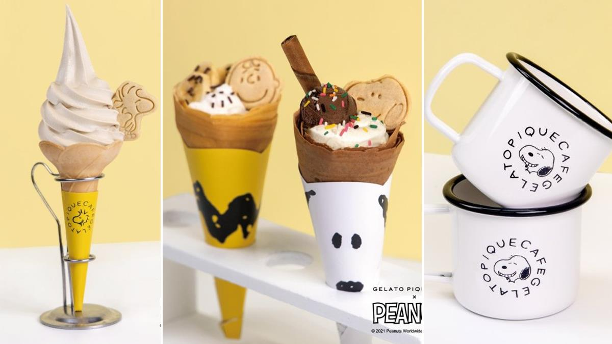 胡士托怎在冰淇淋山搗蛋♥日牌╳史努比獨家甜點&11款周邊,萌萌可麗餅拍照拍到捨不得吃啊~
