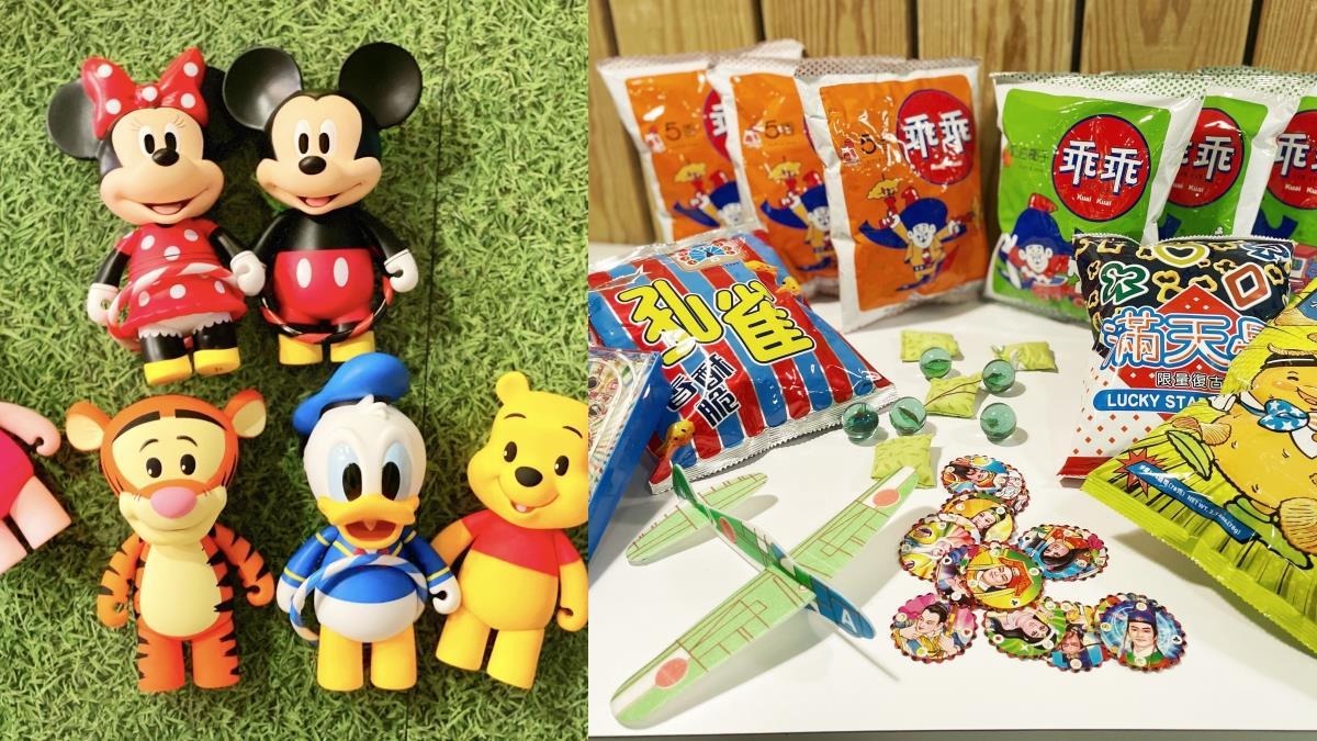 吃下去回憶湧現淚牛滿面!超商推出兒童節「懷舊柑仔店」,零食+迪士尼系列公仔一次全都包~