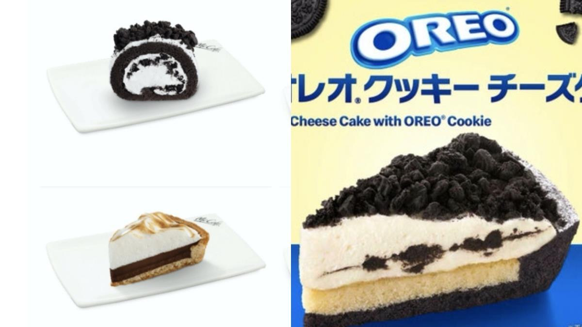 限時販售的大人口味!麥當勞聯名推出新品「OREO餅乾芝士蛋糕」,灑滿大塊可可脆片不怕你吃~