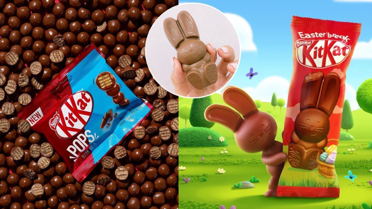 怎麼可以吃兔兔!KitKat「小兔兔巧克力」大耳朵超吸睛,還有韓國熱門巧克力球螞蟻人必吃~