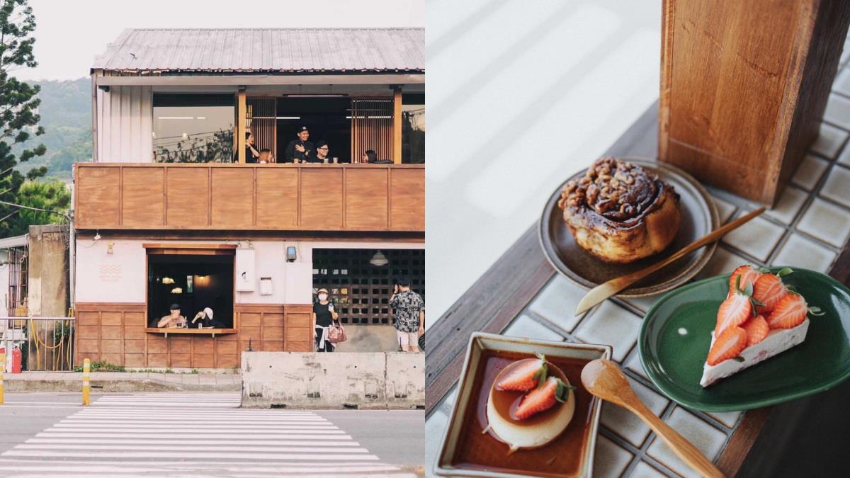 寧靜的日式風情恍如置身國外!新店「京都風老屋咖啡館」新開幕,人氣肉桂捲&布丁吃過難忘♥