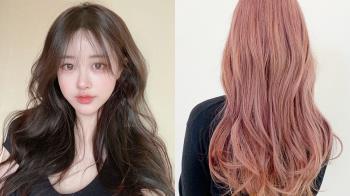 換季先從換髮色開始!2021春夏微醺系髮色推薦,再搭配波浪捲整個女人味大升級