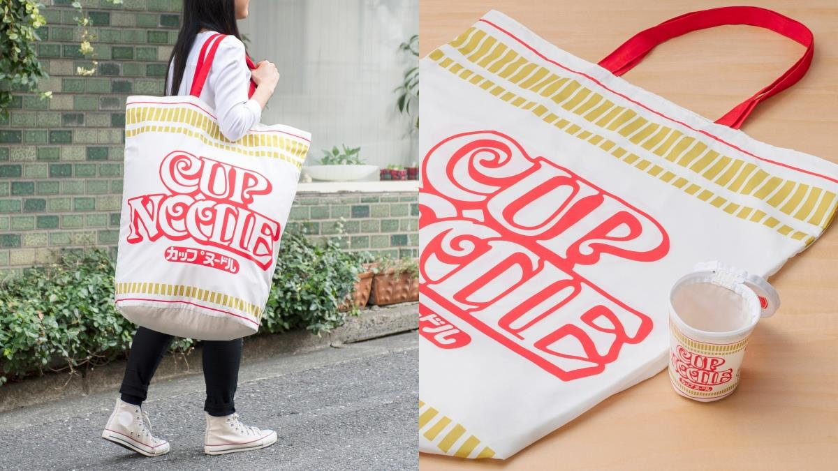 世界上最大碗的泡麵!日清「巨大泡麵杯袋」揹著就散發泡麵控氣場,拿來當購物袋超尊爵啦!