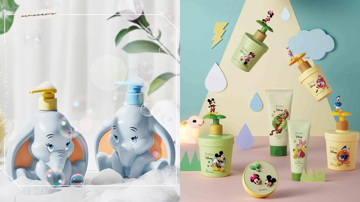 直接融化!韓國推出超療癒小飛象造型洗沐系列,還有米奇、唐老鴨盆栽款超療癒