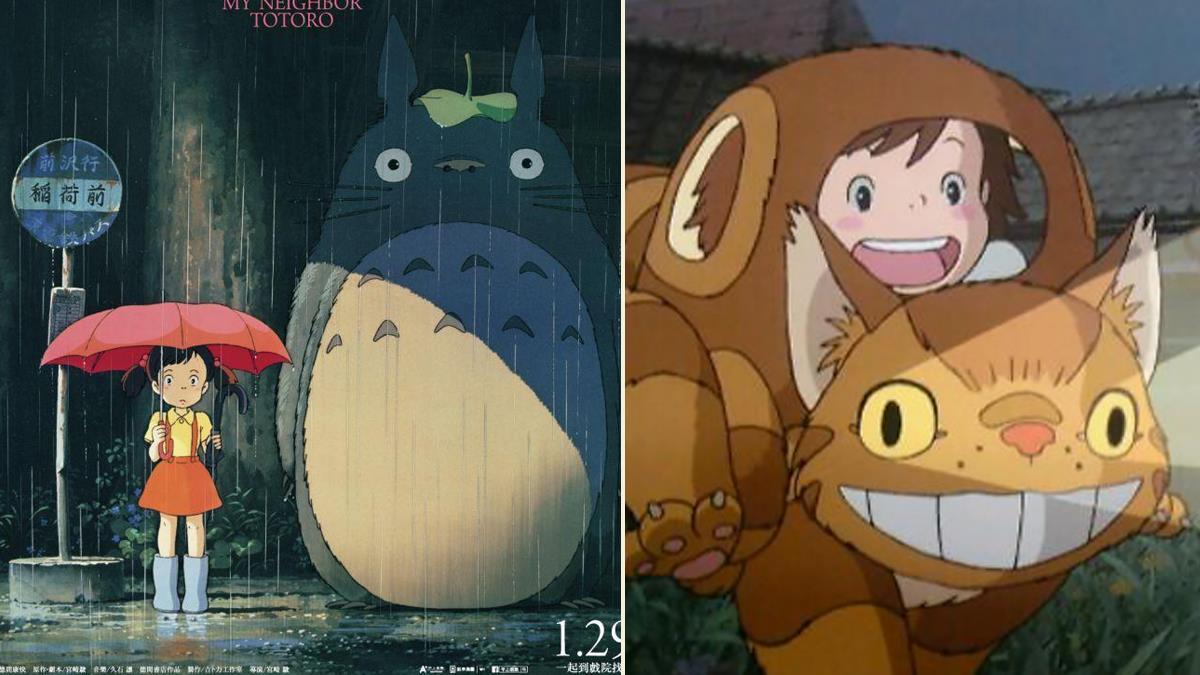 龍貓到底是不是死神?《龍貓》原來早在19年前就有上映續集,8大傳說由宮崎駿親自解釋破除!