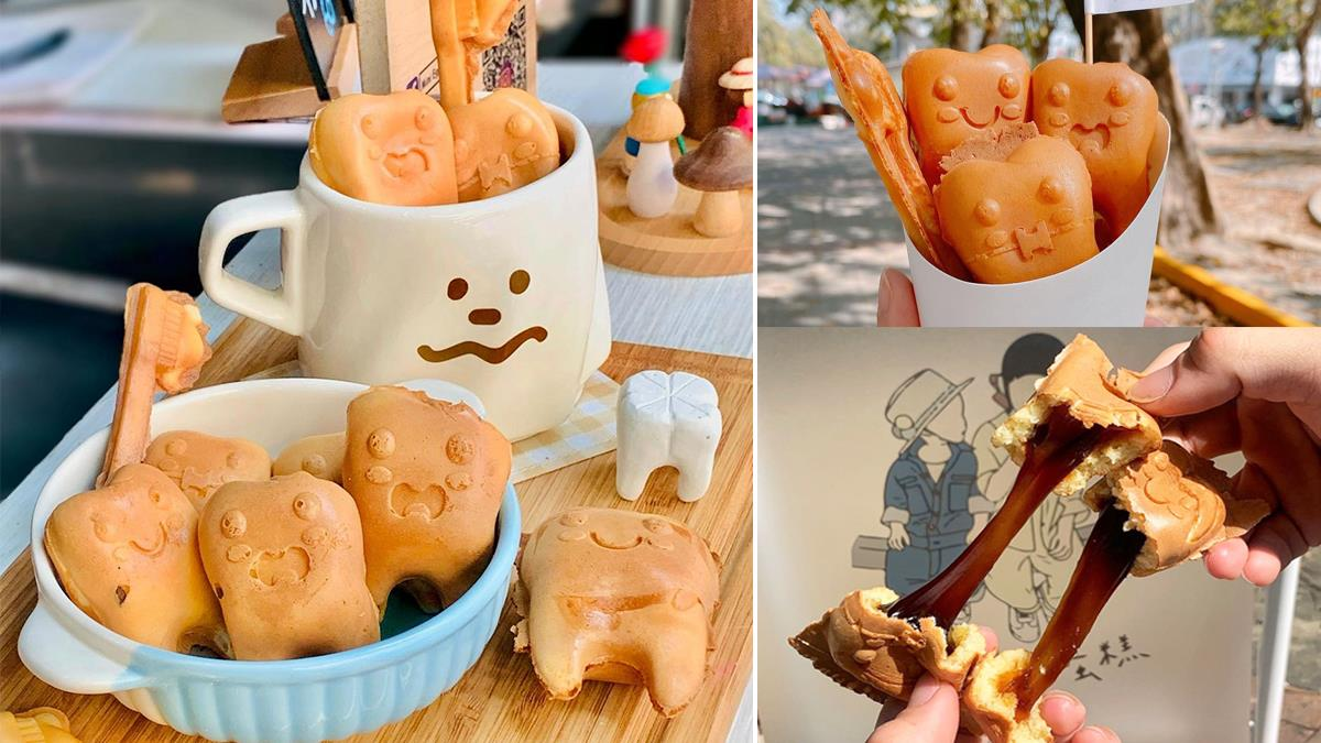 吃完記得要刷牙!「牙齒寶寶雞蛋糕」呆萌表情超可愛,黑糖麻糬牽絲到天邊咀嚼控最愛!