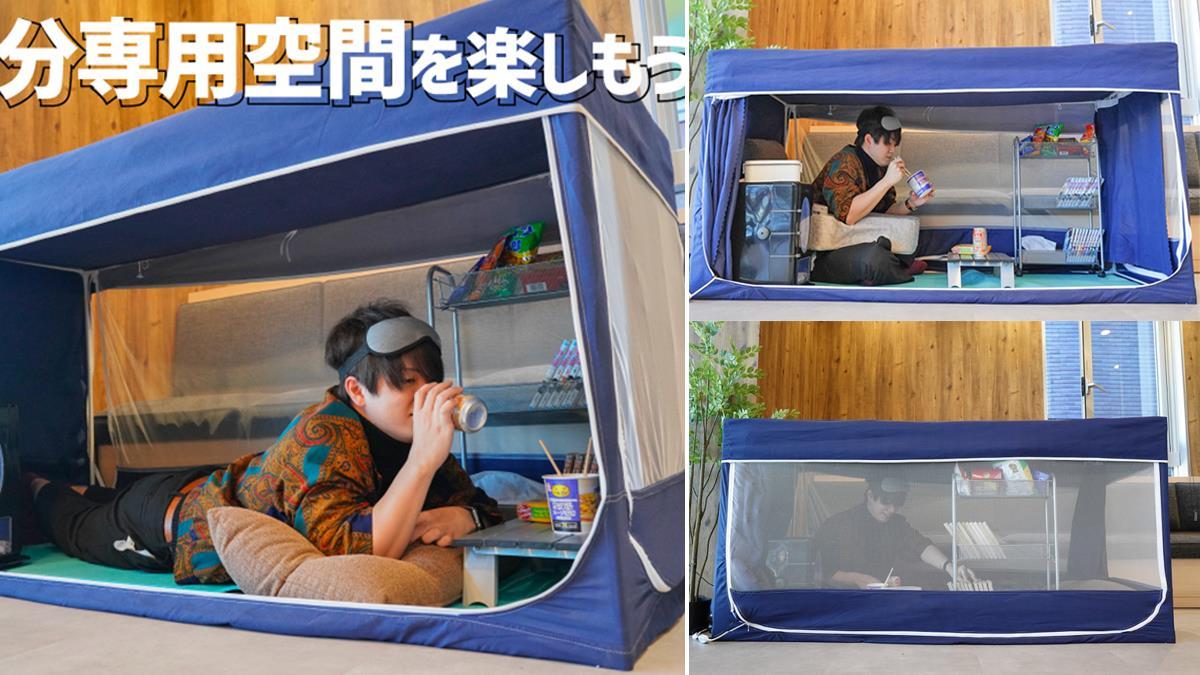 放我靜靜當個邊緣人!日本「秘密基地帳篷」縮在裡面安全感MAX,設備齊全到一生都不想離開~