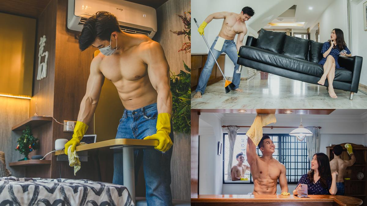 誰還需要另一半做家事!清潔業者推超養眼「肌肉男居家清潔」,鮮肉打掃環境還能淨化心靈疲憊~