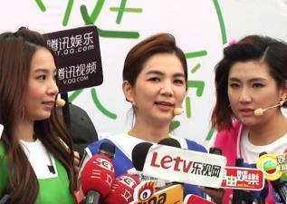 S.H.E成軍14周年運動會 華研藝人集體形象崩壞?!