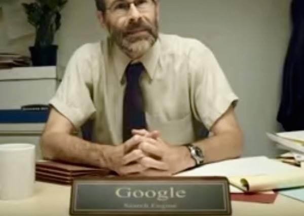 如果Google是個真人,當我們清除搜尋記錄時,他會是什麼反應?
