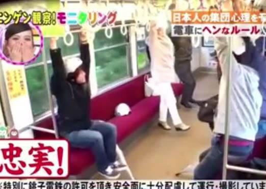 街頭實驗:當全部乘客都戴著安全帽搭捷運時,你也會跟著做嗎?