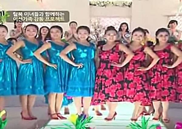 北韓歐膩的舞步一點也不難,但42秒之後,這段表演立刻爆紅!
